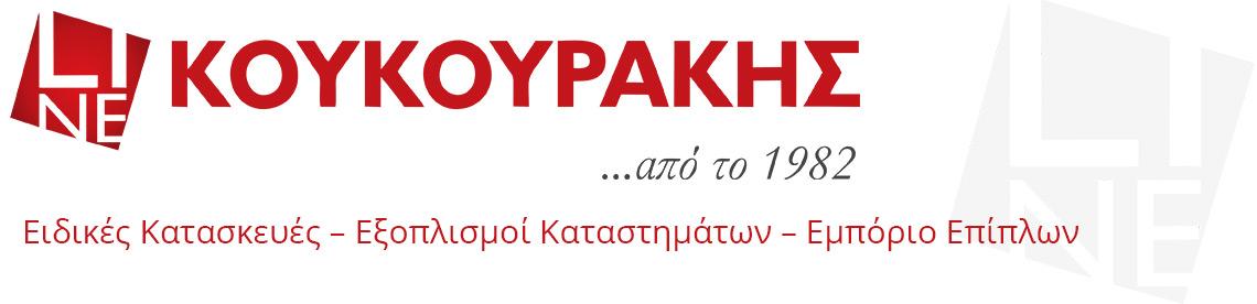 Η νέα ιστοσελίδα μας koukourakis-line.gr