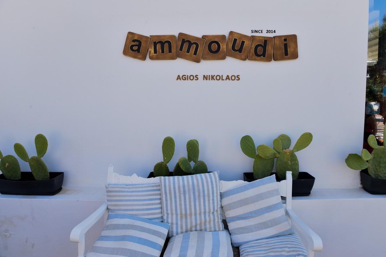 ammoudi_16